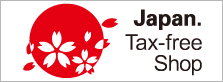 Tax-Free Service Guidance