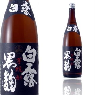 焼酎 白露黒麹(1800ml)