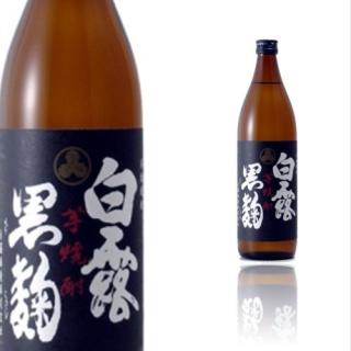 焼酎 白露黒麹(900ml)