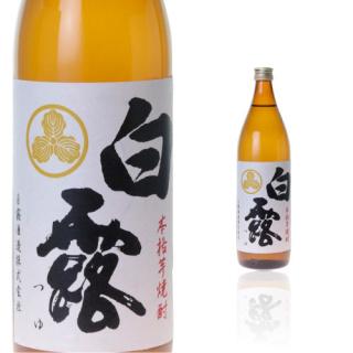 焼酎 白露白麹(900ml)