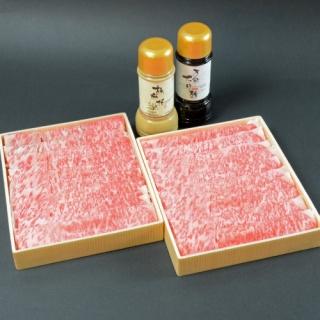 鹿児島黒毛和牛(A5)最高級しゃぶしゃぶセット