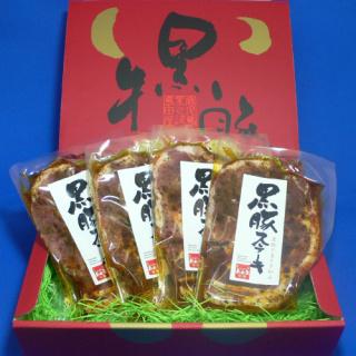 鹿児島産黒豚ハーブステーキ