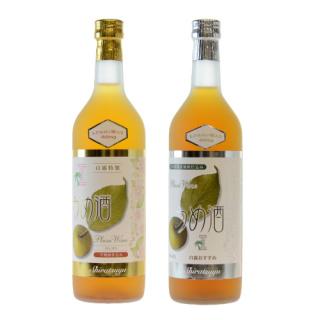 ヒアルロン酸入り白露うめ酒二種