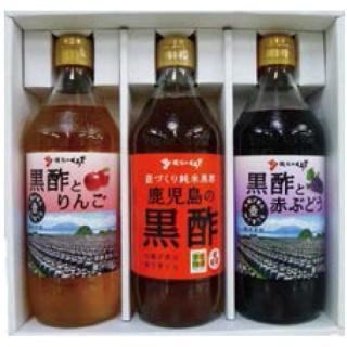 坂元の黒酢セット