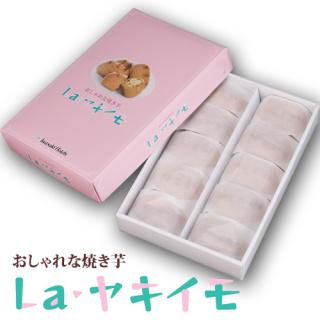 La・ヤキイモ(10個入り)