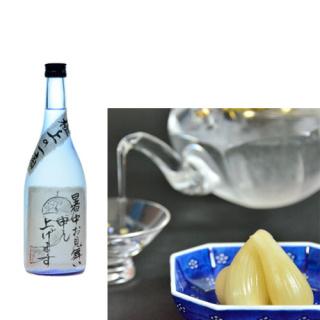 白露オリジナルラベル焼酎‐岩崎屋の酢らっきょう