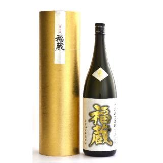 福蔵(平成17年醸造)1800ml
