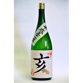 オリジナルラベル焼酎 二升五合(干支ラベル)