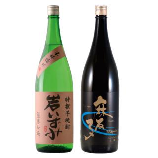 岩いずみ・麻友子Sweet1升瓶