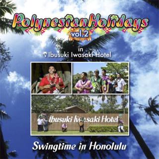 ポリネシアンホリデイズ2013公式CD