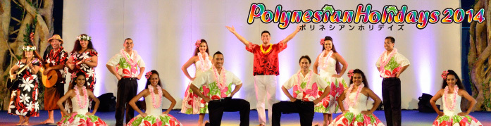 Polynesian Holidays 2014